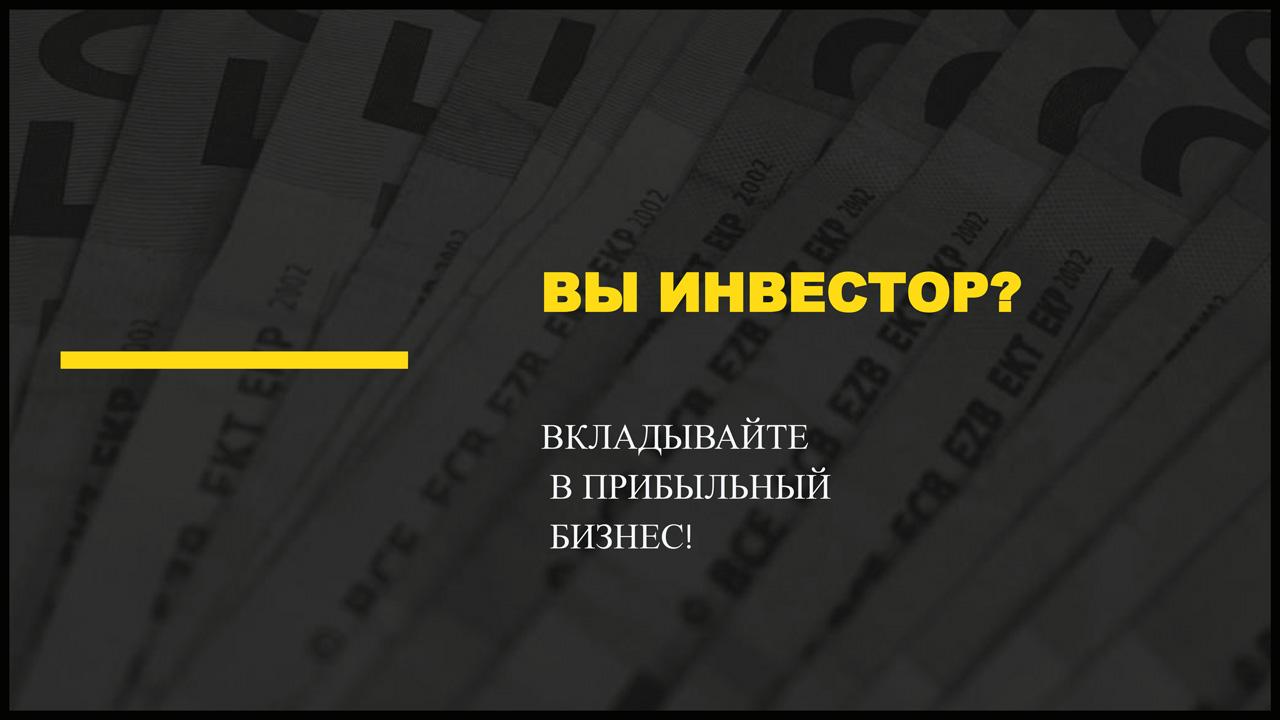 Презентация прибыль цементного завода
